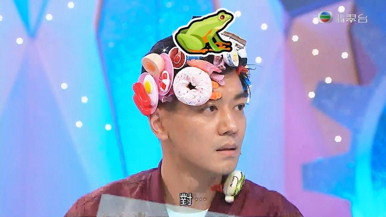 娛樂大家 | Liza's Magic 之 估嚇隻青蛙跳咗去邊? - YouTube