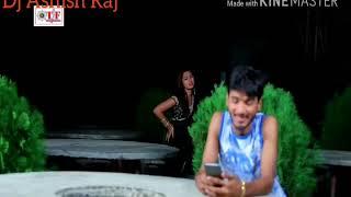 Love ke doj dj Ashish Raj song