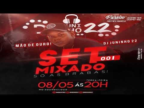 SET MIXADO 001 DJ JUNINHO 22 [ BAILE DA COLOMBIA ] 2018