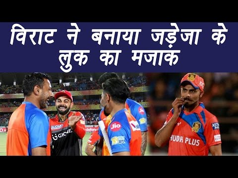 Virat Kohli laughs at Ravindra Jadeja new look during RCB vs GL | वनइंडिया हिन्दी