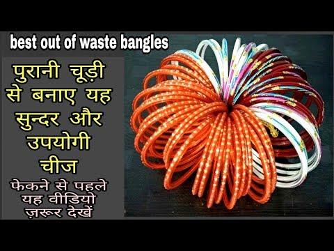 DIY Cool Craft Idea/Best out of waste bangles craft idea/Best reuse idea