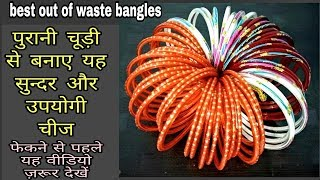 DIY Cool Craft Idea/Best out of waste bangles craft idea/Best reuse idea