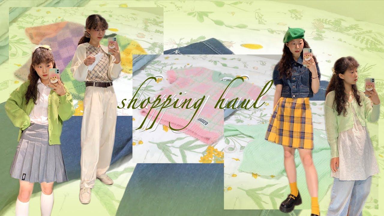 빈티지부터 보세 쇼핑몰, 영국 해외 직구🇬🇧, 컬러 마스크까지! 쫌쫌따리 쇼핑 하울 (+해외 쇼핑몰 구매 방법도 자세하게 알려드릴게요!)   Jiwon the sheep