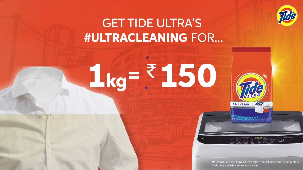 Keep clothes white & bright with Tide Ultra, now for Rs. 110 only. (English)