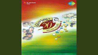 Bol Radha Bol Sangam Remix