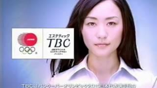 「冬の女王・ジャパンビューティ」篇. エステティックTBC/MENTBC ♪熊木...