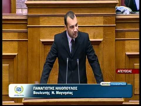 Η ομιλία του Τομεάρχη Εθνικής Παιδείας, Θρησκευμάτων και Ελληνικού Πολιτισμού, Ηλιόπουλου Παναγιώτη