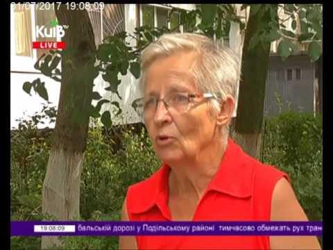Телеканал Київ: 31.07.17 Столичні телевізійні новини 19.00