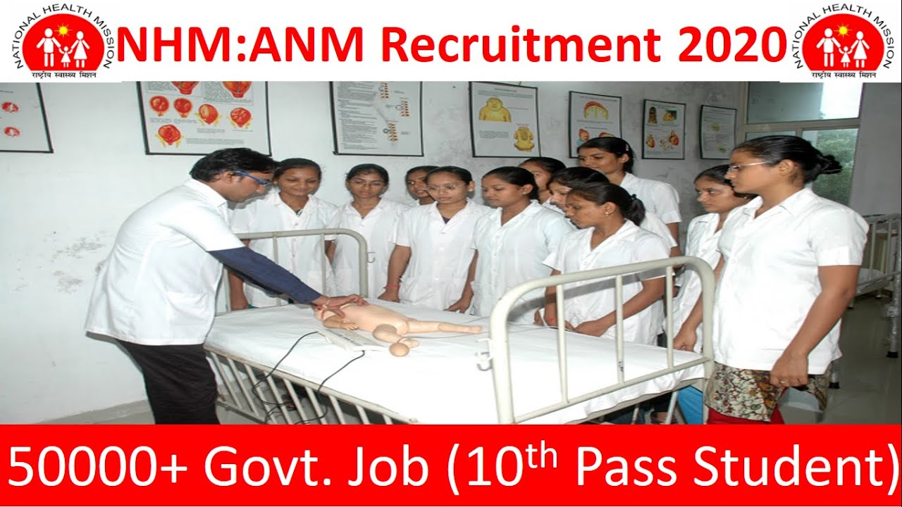 5000+ Job ANM Recruitment 2020 | Latest Job Update | anm job vacancy 2020 | anm vacancy 2020