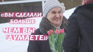 ТЮЛЬПАНЫ НЕЗНАКОМЫМ ЖЕНЩИНАМ НА УЛИЦЕ. Подарил цветы иностранцам. Реакция