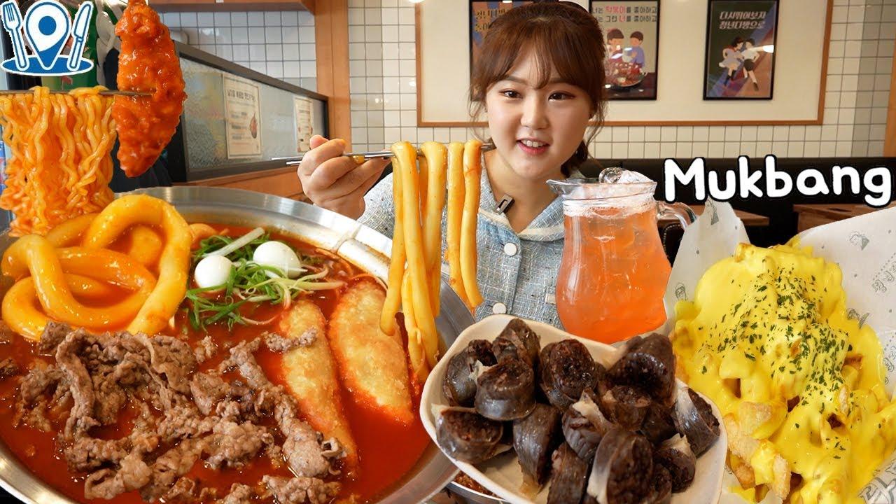 오랜만에 청년다방 차돌떡볶이 먹방 Mukbang (순대, 버터갈릭 감자튀김, 다모아튀김)