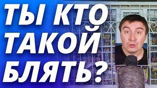 Коучинг «Переговоры с клиентами» от тренера бизнеса - Константина Кадавра — Нарезка стрима