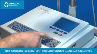 Электрокардиограф Schiller CARDIOVIT AT-102(, 2015-12-18T10:19:28.000Z)