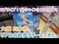 ラブライブ!サンシャイン!!2期  Blu-ray 第1巻を買いに行ってきた。