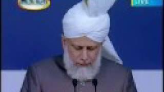 Address By Hadhrat Khalifatul Masih V Jalsa Uk 2008 part9\10