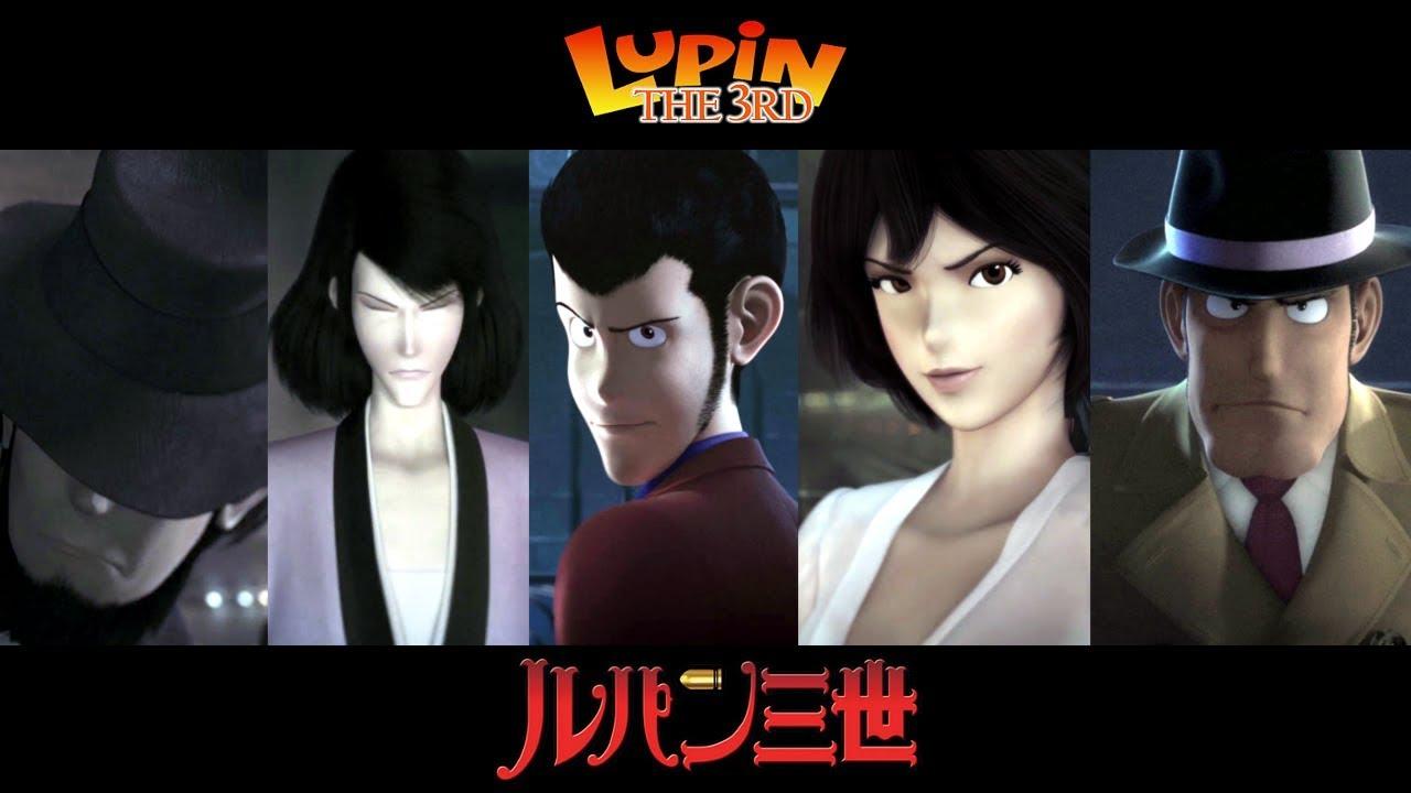 maxresdefault - Sentivamo davvero il bisogno di un film di Lupin III in grafica 3D CG?