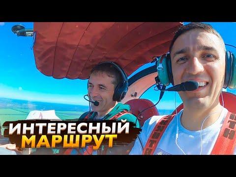 ПАРАШЮТИСТЫ / АН-225 МРИЯ /ИНТЕРЕСНЫЙ МАРШРУТ