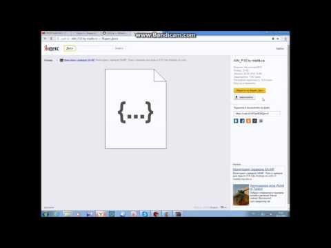 Как установить чит аим и +С на самп 0.3.7