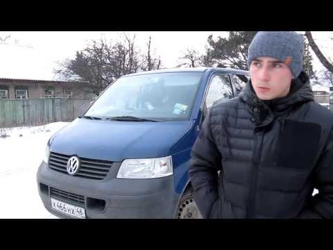 Обзор Тест-Драйв Volkswagen Transporter T5 1.9 TDI 85л.с 2004г