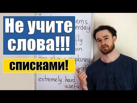 Как найти в тексте лексику