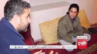LEMAR News 18 March 2016 /۲۸ د لمر خبرونه ۱۳۹۴ د کب