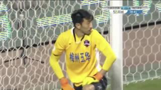 Shijiazhuang Ever Bright 1-1 Meizhou Hakka