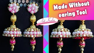 How to make Paper earring | made out of paper | Simple and easy | Artkala 107