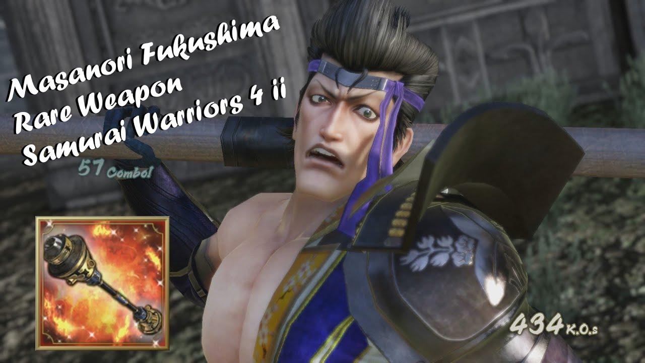 Игыр секс самураи 4