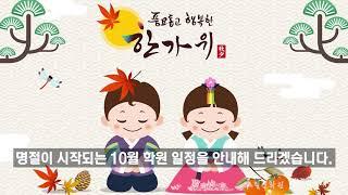 영등포대표 일신학원 일신국제어학원 10월 Newslet…