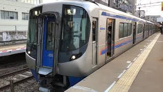 西鉄天神大牟田線3000系普通列車