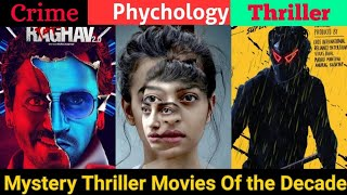 Top 10 Mystery Thriller Movies | Top 10 Mystery thriller Movies | Bollywood mystery movies |