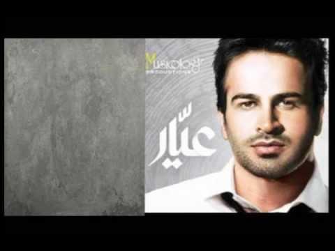 arab song-khaliji 5 (Arabian Gulf)