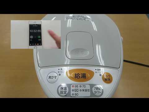 電気ポットVS電気ケトル 1ℓお湯沸かし早さ検証 ~電気ポット編~