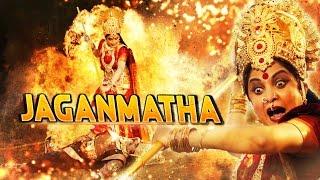 Ramya Krishnan's