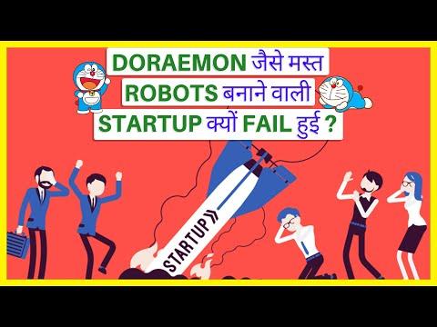 Part 1: Top 8 International Startup Failures ��और उनके Fail होने के Reasons! | Why do Startups Fail?