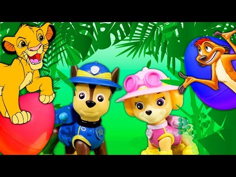 Paw Patrol Safari Search Jungle for Lion King Surprise Eggs with Puppy Dog Pals  