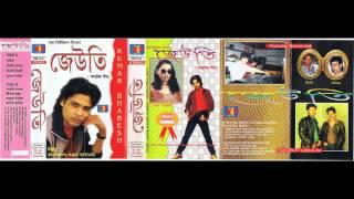 Hit Assamese song   Sohorele Najaba   Album Jeuti   Kalpana Patowary