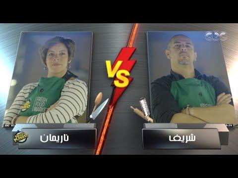 Crazy Market   تحدي الأزواج..شريف تميم ضد ناريمان صادق  الحلقة العاشرة
