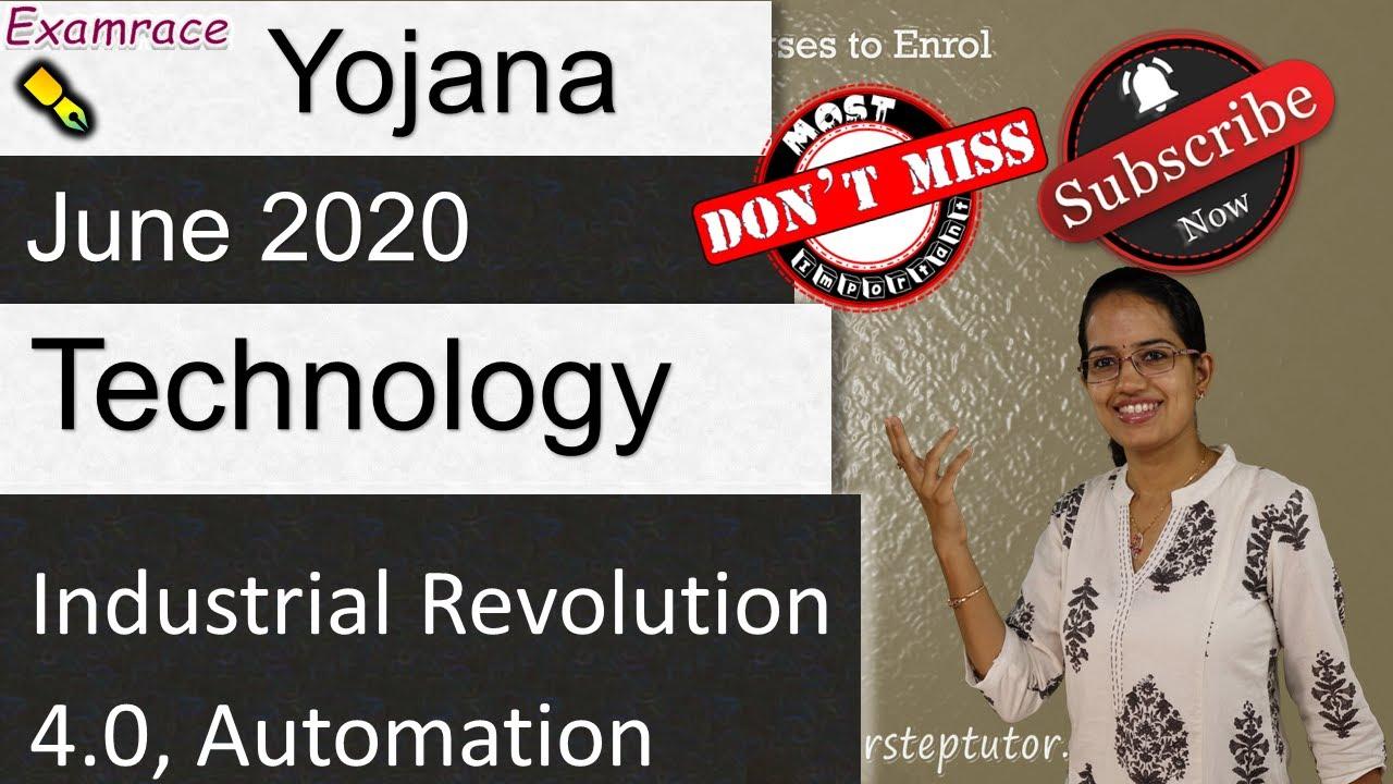 Download Technology: Aatmanirbhar Bharat Abhiyaan, Technology 4.0 - Yojana June 2020 | UPSC | IAS