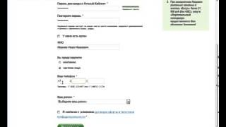 Где купить самый дешевый качественный трафик на сайт - Бегун(, 2013-11-03T13:14:53.000Z)