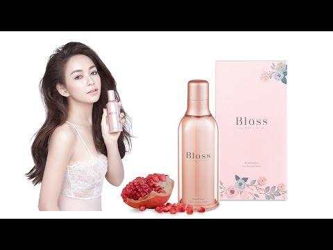 ผลิตภัณฑ์ดูแลผิวหน้า Bloss Facial Emulsion