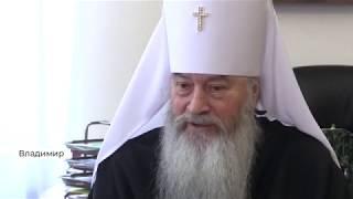 Митрополит Тихон о судьбе надвратной церкви Золотых ворот и открытии православного кафе (2020 02 10)