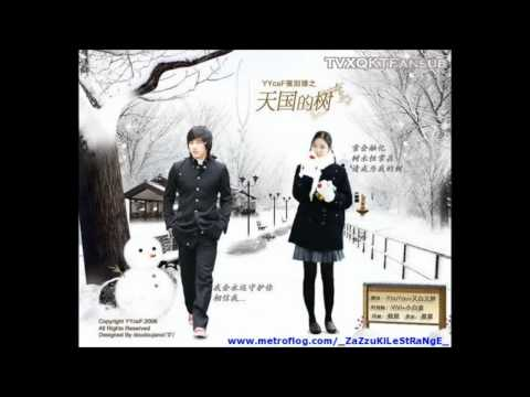 OST: Tree Of Heaven || Jung Woo - Suh Shin HD [TVXQKTFansub(vostfr/french subs)]
