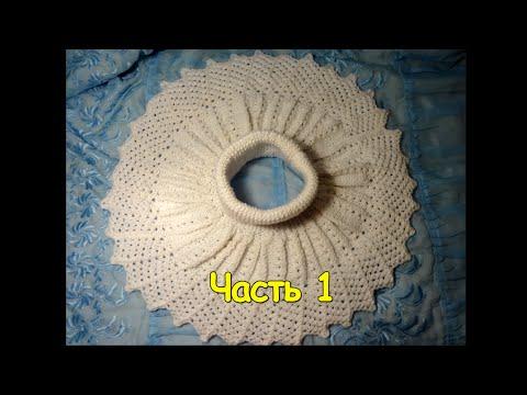 Вязание манишки спицами для женщин и детей Часть 1