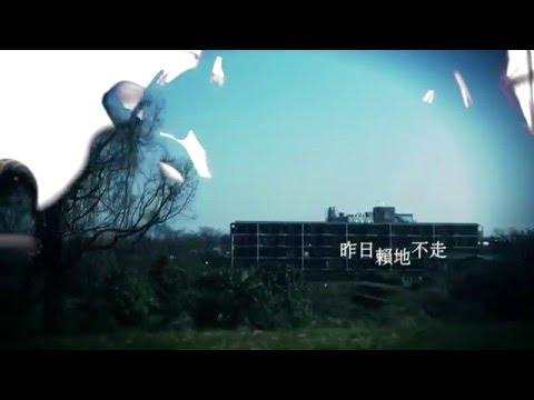 陳慧琳 Kelly Chen - 《偽君子》(Lyric Video)