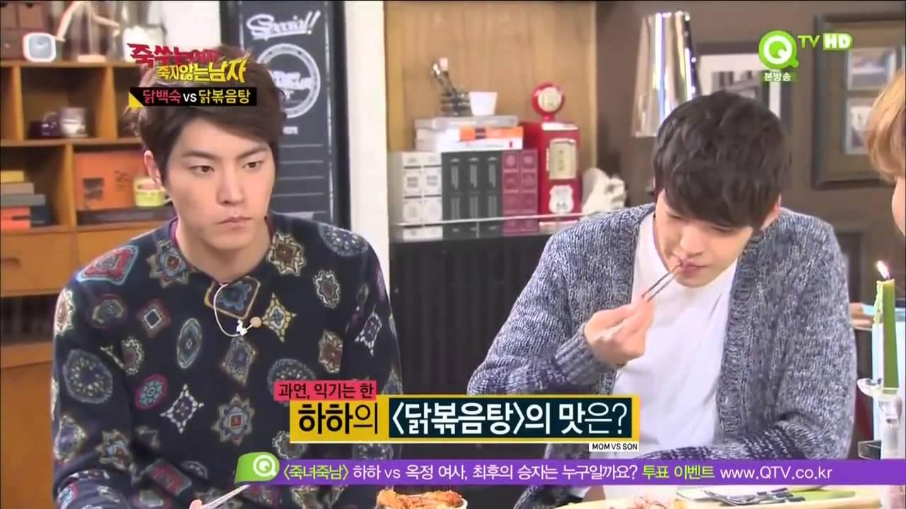 120202 QTV Hong Jonghyun Kim Woobin (PART 2)