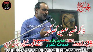 Masaib Zakir Naseer Hussain khokhar by Azadari Of Karachi