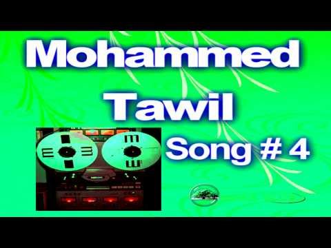 Oromo Music -Mohammed Tawil Song # 4.