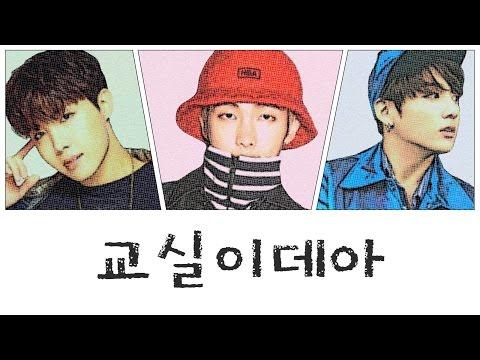 BTS (방탄소년단) – Class Idea (교실이데아) (Cover) [Color Coded Han|Rom|Eng Lyrics]