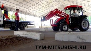 Корейский трактор TYM T603(Группа компаний ТИМ Трейд Универсальные тракторы TYM и навесное оборудование для любых работ. Москва: +7 (495)..., 2014-05-28T18:11:59.000Z)